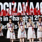 【乃木坂46】メンバーと集合写真が撮れる!台湾公演ツアー!