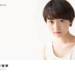 【元乃木坂46】伊藤万理華オフィシャルサイト開設キタ━━━(゚∀゚)━━━!!