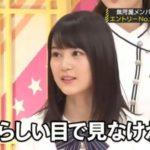 【乃木坂46】いくちゃん写真集、バブルバスショットキタ━━━━(゚∀゚)━━━━!!
