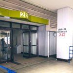 【乃木坂46】3号館と外での待機だけでは足りず更に2号館を貸し切って「西野七瀬専用待機館」が!現時点でもまだ…