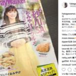 【元乃木坂46】「Highway walker」1月号に深川麻衣ちゃん!