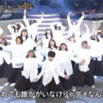 【画像】欅坂2期がうたコンいきなり生出演って・・・ねぇwwwwwww