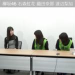 【悲報】舞台出演が決まってSRに来た漢字メンのリアクションが・・・