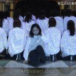 【悲報】鈴本センターええやん→土生センター何これ…→やっぱてちしか!←イマココ