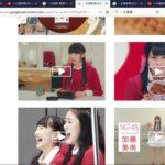 【悲報】NGTスポンサーの一正蒲鉾のホームページからNGT動画が消えるwwwwwww