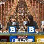 【衝撃】欅坂出演の格付け視聴率が昨年より高いんだがwwwwwww