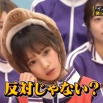 【画像】いつのまにか与田祐希のビジュアルが回復してきてる件