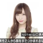 【速報】AKBグループ、大トレードキタ━━━(゚∀゚)━━━!!?