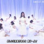 【乃木坂46】一番好きな振付は何ですか?