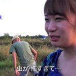 【乃木坂46】ミステリーハンター秋元真夏、虫が怖くて泣いてしまうwww