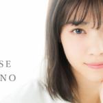 【乃木坂46】卒業後も乃木坂LLCに残ってるメンって結局誰と誰?