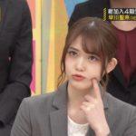 【美貌】顔だけなら一番可愛いのは松村沙友理説