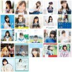 【乃木坂46】バスラ・卒コンCD即売特典ポスターキタ━━━(゚∀゚)━━━!!