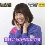 【最近】やっと北野日奈子の良さがわかってきた