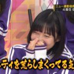 【衝撃】4期北川悠理が一周回って可愛い件wwwwwww