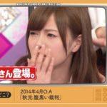 【衝撃】メンバー別Wikipedia閲覧数ランキング2019キタ━━━(゚∀゚)━━━!!