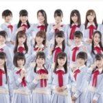 【衝撃】JR東日本、NGTの広告契約を終了