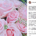 【祝福】衛藤美彩インスタ更新!コメント欄は祝福の嵐wwwwwww