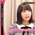【正直】北野日奈子って学年で一番かわいい子って感じがいいよね