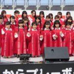 【衝撃】新潟県、NGTとの再契約を見送り・・・県非公認のただのローカルアイドルに