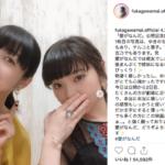 【元乃木坂46】深川麻衣ちゃん、まんぷく姉妹写真を公開(*´∀`*)