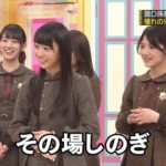 【悲報】阪口珠美、初選抜なのに3次で完売たったの3つか・・・