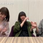 【乃木坂46】『乃木坂ちゃんと見てみよう』動画キタ━━━(゚∀゚)━━━!!