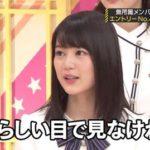 【正直】『Sing Out!』は生田絵梨花センターのほうが良かったんじゃないの?