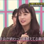 【悲報】斉藤優里「私を応援するのを辞めてほしい」←コレさぁ・・・