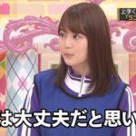 【疑問】生田絵梨花「れなちさん」←なんで?