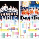 【乃木坂46】「6th YEAR BIRTHDAY LIVE」 CDショップチェーン別先着特典、どの写真も素敵だね(*´∀`*)