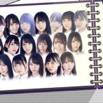 【悲報】2作連続3列目のメンバー・・・