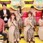 【朗報】欅2期生の松田里奈、山﨑天がネプリーグに出演wwwwwww