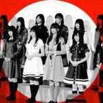 """【衝撃】某メディア「『欅坂46』の""""報道されない""""イジメ問題」・・・"""