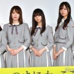 【乃木坂46】ドキュメンタリー映画、2018年9月から密着だったんだな