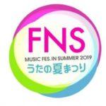 【乃木坂46】「うたの夏祭り」ディズニーコラボ写真公開!