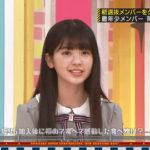 【画像】かりんとう饅頭が好きな筒井あやめちゃん(15)が美少女すぎるwwwwwww