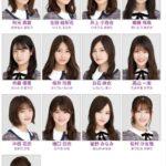 【悲報】現役一期生でセンター曲なし桜井玲香と和田まあやのみ