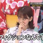 【画像】樋口日奈さん、堀さんが話してる時うっかり本性を出してしまうwwwwwww