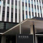 【悲報】乃木坂46のスタイリスト、法人税など約6400万円を脱税!!