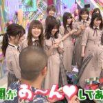 【人気】欅坂の最新人気ランキングが明らかに・・・