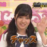 【卒業】寺田・山崎・吉田は、10月には卒業しているのか・・・コレ・・・?