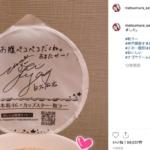 【乃木坂46】松村沙友理「まってました」(*´∀`*)