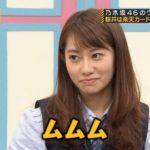 【悲報】乃木坂のルックス歌ダンスMCの要である桜井玲香を失うという現実