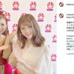 【乃木坂46】松村沙友理、「Japan Expo Paris」で高橋洋子さんにインタビュー!