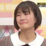 【衝撃】清宮レイ、学生時代は超ぶりっ子だった!?