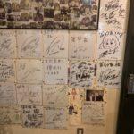 【朗報】1曲だけ踊りに行った平手さん、大阪を満喫wwwwwww