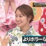 【悲報】桜井玲香キャプテンが最後に見せたかった渾身のダンス選抜に2期生なしwwwwwww