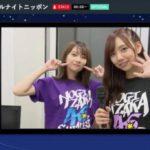 【乃木坂46】「乃木坂46のオールナイトニッポン」SR、今回の視聴数は5万超え!