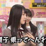 【衝撃】笑ってコラえて2時間SPに高山松村とまたまた賀喜遥香!遠藤さくらの出演はなし!